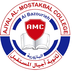 Ajyal Al Mostakbal High School
